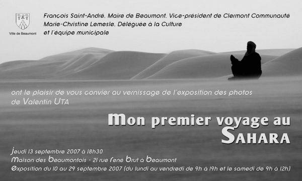 invitation_mon_premier_voyage